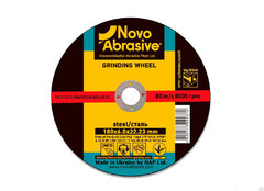Круг зачистной Novoabrasive 14A 125х6,0х22,23