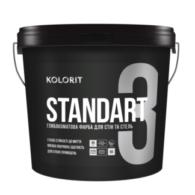 Краска Standart A Колорит, базис А 9л