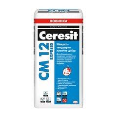 Быстротвердеющая клеящая смесь Ceresit CM 12 Express 25кг