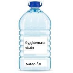 Мыло жидкое строительное 5л арт. 51307740