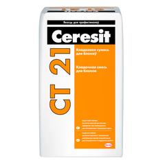 Смесь для кладки газоблока Ceresit СТ21 25кг Зима