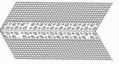Уголок перфорированный пластиковый с сеткой 3,0м алюминий
