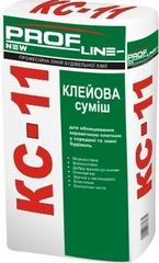 Клей для керамической плитки Profline КС-11 20кг