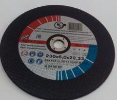 Круг зачистной по металлу ЗАК 14А230х6,0х22,23