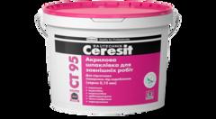 Акриловая шпаклевка для внешних работ Ceresit СТ95 (0,15мм) 10л