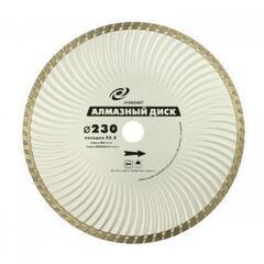Круг алмазный КТ Standart 230 (22.2 Турбоволна)