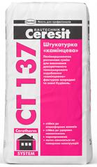 """Штукатурка """"камешковая"""" 1,5мм зерно Ceresit СТ137 25кг"""