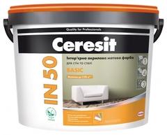 Краска интерьерная матовая Ceresit IN50 BASIC База А 10л