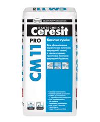 Клей для керамической плитки Ceresit СМ11 PRO 27кг