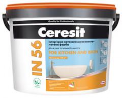 Краска интерьерная шелковисто-матовая Ceresit IN56 База А 10л
