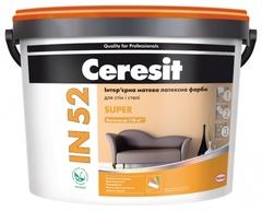 Краска интерьерная Ceresit IN 52 Super 5л база А