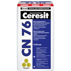 Высокопрочное покрытие для пола Ceresit CN76 25кг