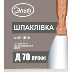 Шпаклёвка акриловая Эльф Д-7017 кг