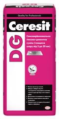 Самовыравнивающаяся гипсово-цементная смесь Ceresit DG 25кг