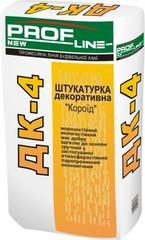 Штукатурка декоративная Profline ДК-4 (короед 2,0мм) 25кг