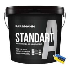 Краска фасадная Farbmann Standart A база C 9л