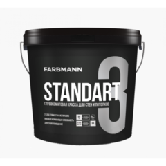 Краска интерьерная Farbmann Standart 3, базис A 9л