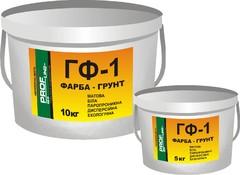 Краска грунтующая Profline ГФ-1 10 л