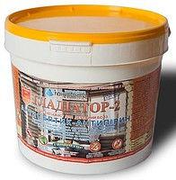 Огнебиозащита для древесины ГЛАДІАТОР-2, 2кг