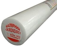 Стеклополотно нетканое ХСН-40-100 (50м2)