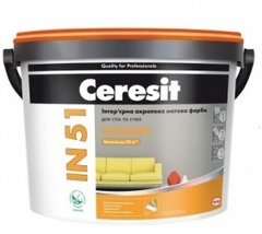 Краска интерьерная матовая Ceresit IN51 Standart База А 10л