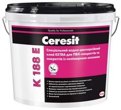 Водно-дисперсионный клей для ПВХ покрытий и покрытий с полимерной основой Ceresit K 188 E 12 кг