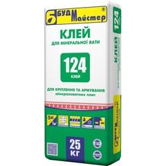 Клей для пенополистирола и минеральной ваты Клей-124 25 кг