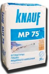 Штукатурка машинная Knauf МП-75 30 кг (Молдова)