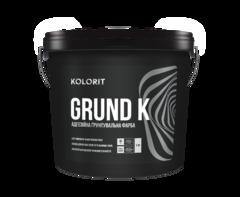Краска адгезионная грунтовочная Kolorit GRUND K база АР 9л