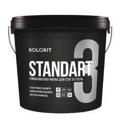 Краска интерьерная Колорит Standart 3, база С 9л