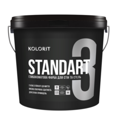 Краска интерьерная Колорит Standart 3 база C 4,5л