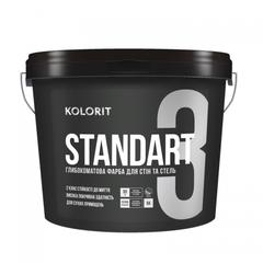 Краска интерьерная Kolorit Standart 3 базис А 4,5л