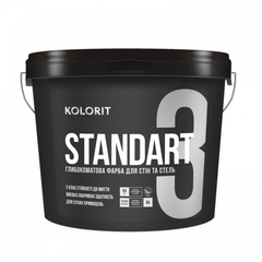 Краска интерьерная Kolorit Standart 3 база С 0,9л