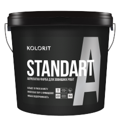 Краска интерьерная Kolorit Standart 3 базис А 2,7л
