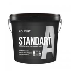 Краска фасадная Kolorit Standart A база A 9л