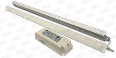 Набор освещения KRAFT LED-T 600мм 30 Вт