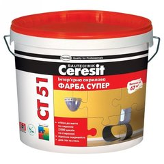 Краска акриловая Ceresit СТ51База 10л