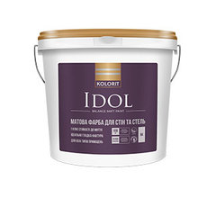 Краска интерьерная Колорит Idol база А 0,9л