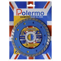 Круг алмазный Polermo Turbo 125мм