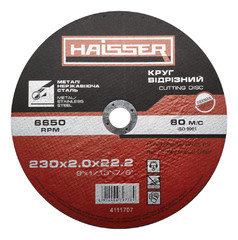Круг отрезной по металлу Haisser 230х2,0х22,2