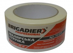 Лента малярная Brigadier Professional 50мм 40м/п