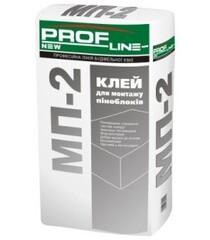 Смесь для кладки газоблока Profline МП-2 Зима 25кг