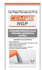 Самовыравнивающая смесь CemFix NGP 25кг