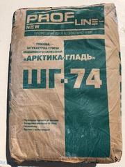 Машинная гипсовая штукатурка Profline ШГ-74 30кг