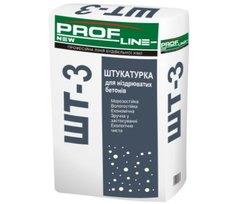 Смесь штукатурная для газо-пенобетона Profline ШТ-3 25кг