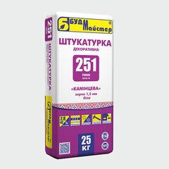 Штукатурка декоративная Будмайстер Тинк-251 1,5мм 25кг