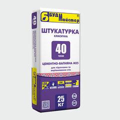 Штукатурная смесь Будмайстер Тинк-40 25кг