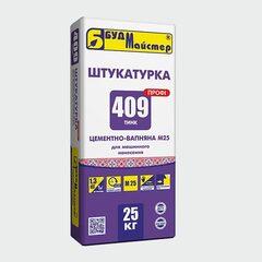 Штукатурная смесь машинная Будмайстер ТИНК‑409