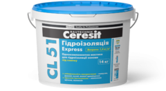 Гидроизоляция Ceresit CL51 Express 14кг