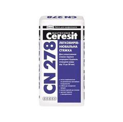 Легковыравнивающая стяжка 15-50 мм Ceresit CN278 25кг